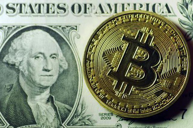 到底该不该投资比特币?