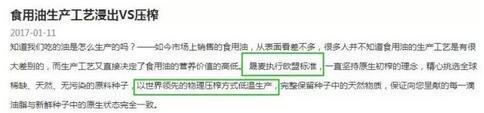 图片来自晟麦公司官网