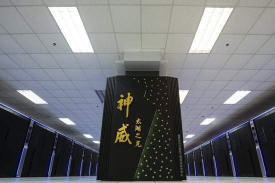 """中国开发的""""神威·太湖之光""""超级计算机"""