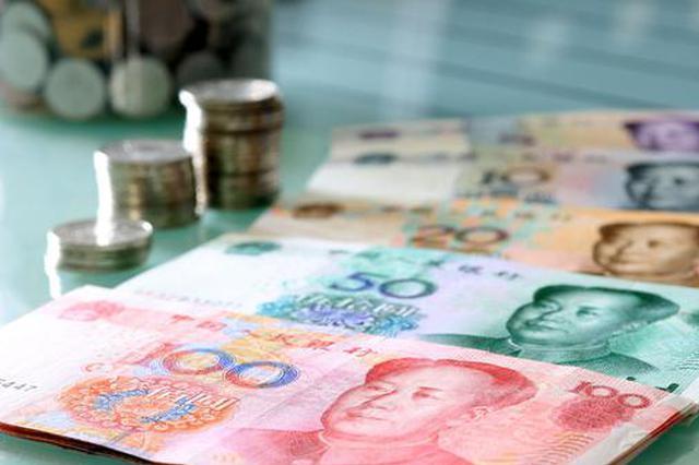 王永利:央行外汇储备与外汇占款为何走向分离