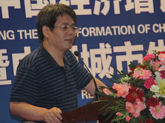 国务院发展研究中心社会发展研究部副部长李建伟