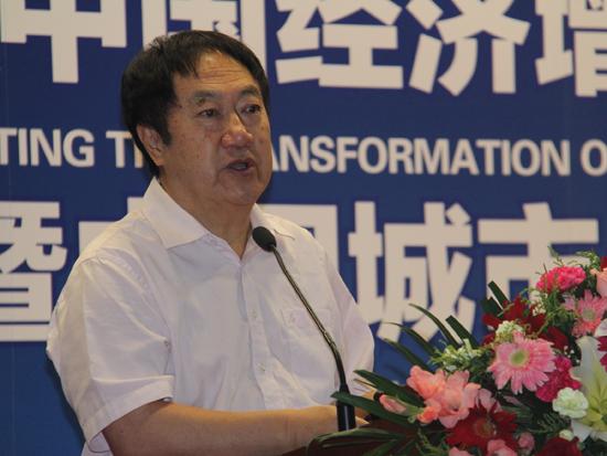 全国人大常委、财经委员会副主任、中国经济实验研究院名誉院长郝如玉