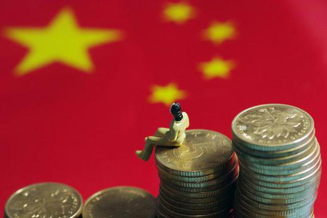 程实:中国经济拐点正加速形成