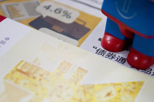 程实:债券通开创全球市场新格局