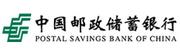 邮储股票收益率