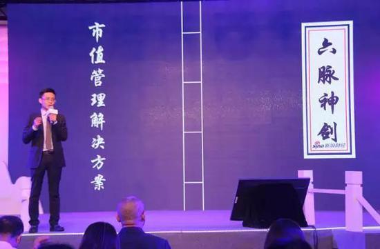 新浪网销售总经理王学猛发表演讲