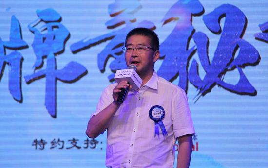 泸州老窖董事会秘书王洪波