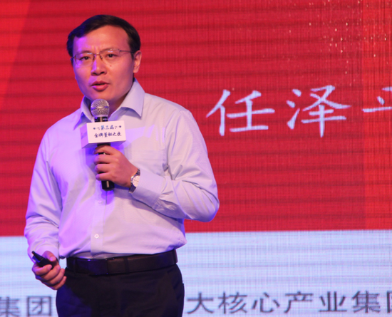 方正证券首席经济学家任泽平发表演讲