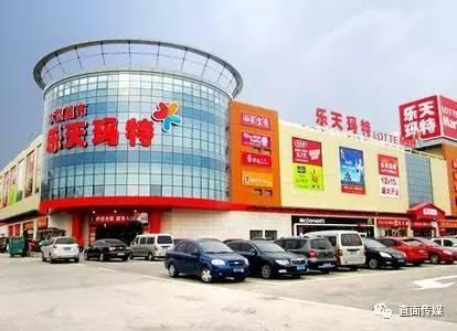 北京乐天玛特使用淘汰设备连遭处罚 23台电动机被没收