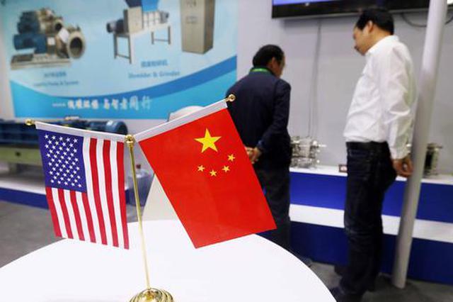 中美经济合作的中长期前景稳健可期