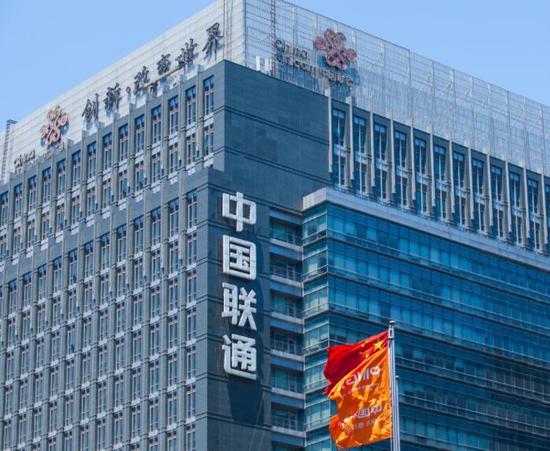 中国联通混改闯关追踪:业务互补性提高BATJ参与概率
