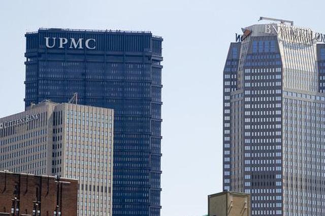连平:流动性和盈利双重压力下的银行风险