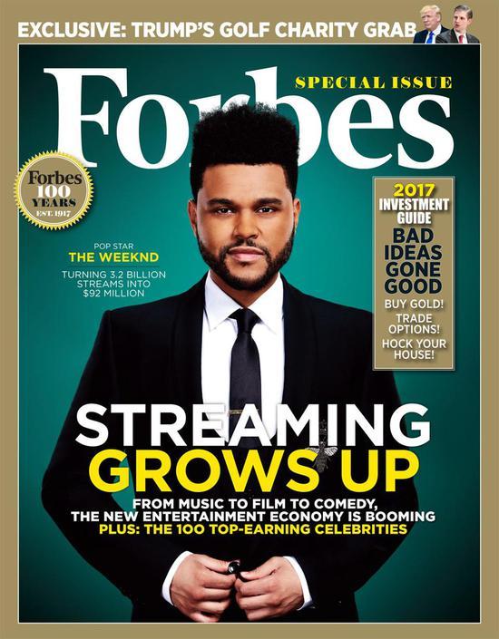 图为《福布斯》杂志封面