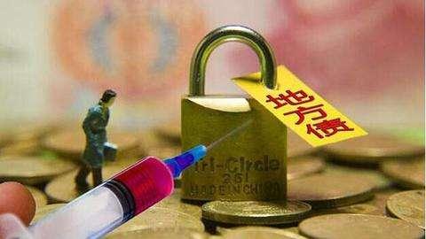 张明:中国债务问题为何剪不断理还乱?