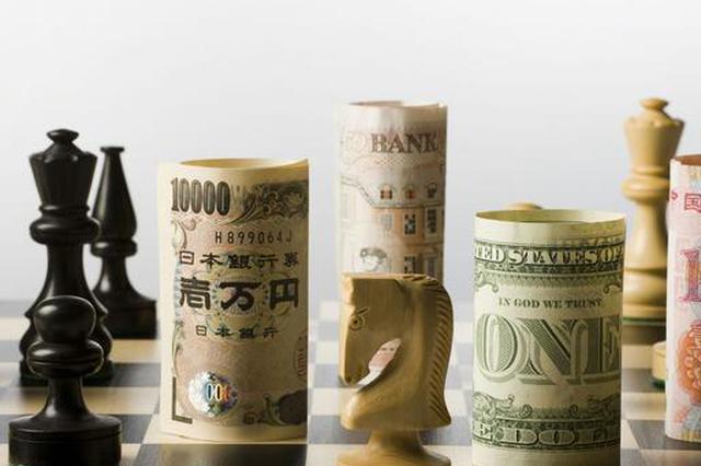 张明:下半年资本外流压力将增大