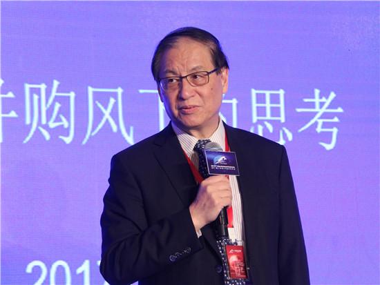 中国银行业监督管理委员会原主席刘明康