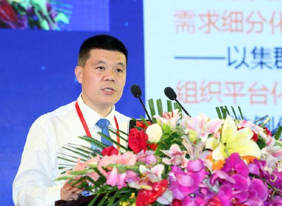 双星集团有限责任公司副总经理李震