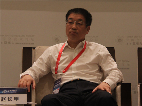 """18-20日在宁夏银川举行,主题为""""稳中求进的中国经济——一带一路"""