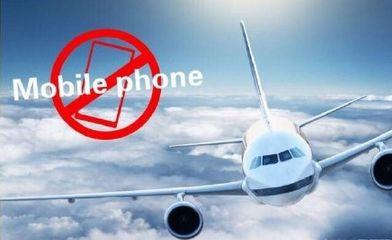 乘客飞机滑行时任性玩手机 被机场警方依法拘留十日