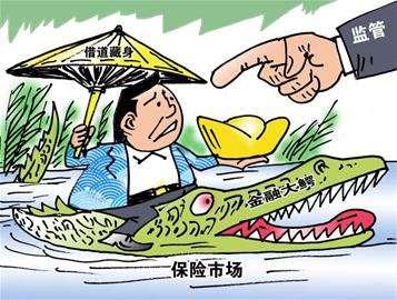 最高检:坚决查处兴风作浪的金融大鳄和利益输送内鬼