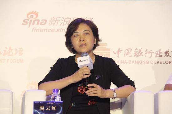 华夏银行电子银行部总经理窦云红