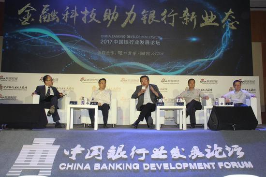 圆桌讨论:金融科技助力银行新业态