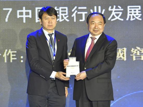 中国邮政储蓄银行董事长李国华