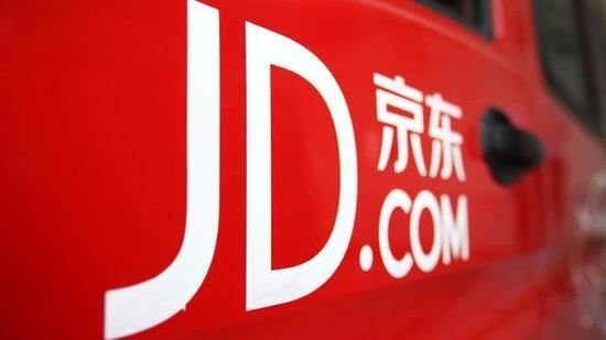 京东商哹.+zynm9�#z(�_超越线下商超 京东超市宣布成为中国第一超市