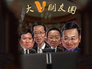 菲律宾申博太阳城官方唯一正网_国资