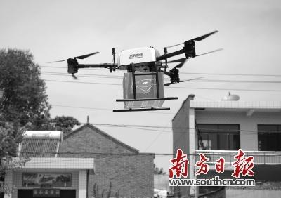 无人机快递迎风升空 电商与物流公司先后获空域批文
