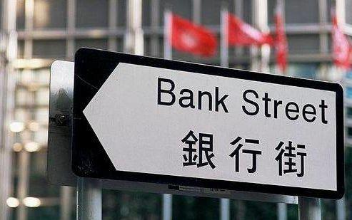 初到香港试身手(二): 依照当地方式整顿员工管理