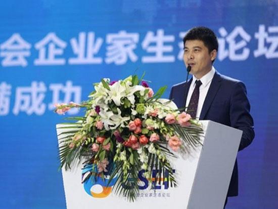 北京能量魔方数据技术有限公司CEO娄勇刚