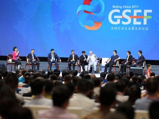 罗杰斯对话中国企业家
