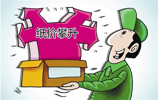 废纸板回收价涨近一倍 是环保需求还是价格垄断