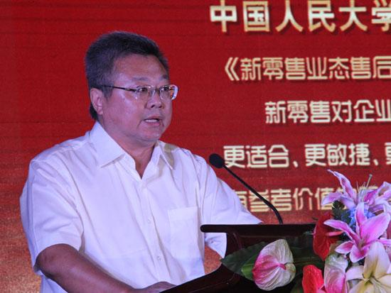 中国人民大学信息分析研究中心主任卢小宾