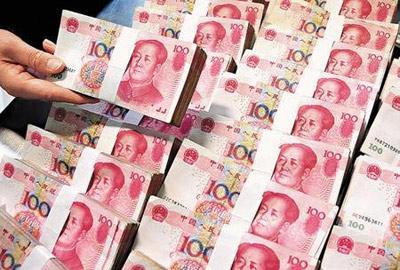 """人民币国际化:从""""望风而动""""到""""向心而行"""""""