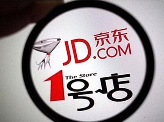 1号店行业渗透率仅剩0.58% 京东收购后为何没变更好