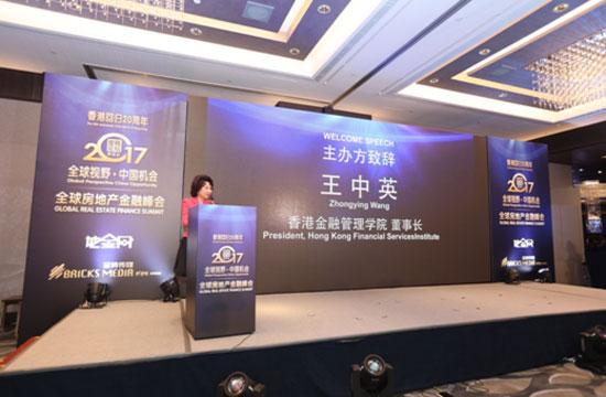 杠杆交易--长实地产赵国雄:内地开发商项目对香港影响力增强