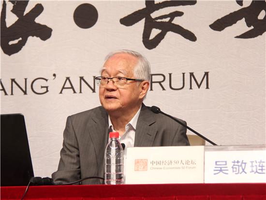 吴敬琏呼吁加快产业政策转型:这是生死攸关的事情