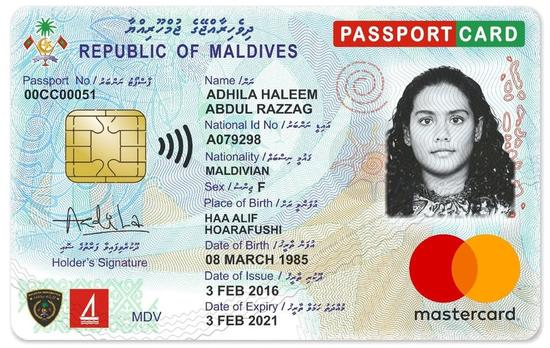 """马尔代夫推出""""一卡通"""" 既是身份证也是护照银行卡"""