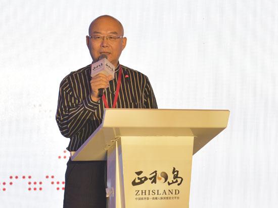 正和岛首座架构师刘东方华