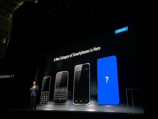 中兴发布双屏折叠手机 牵手京东与ATT打入全球市场