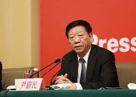 尹蔚民:明年划拨国有资产充实社保基金