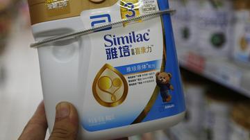 雅培一款奶粉遭下架 烟酸与标示值不符