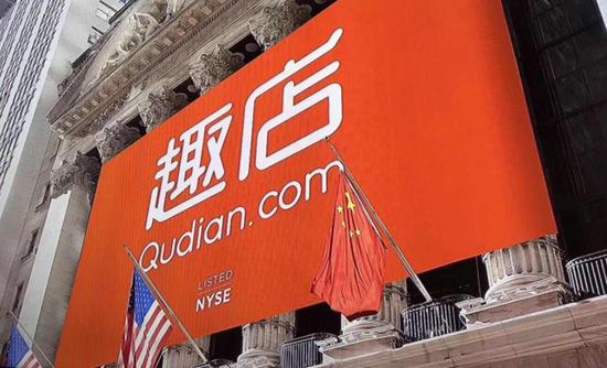 身陷舆论漩涡CEO开始静默 趣店股价暴跌近20%