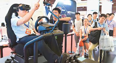 2017中国互联网大会现场。图片来源于人民图片
