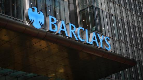 巴克莱银行公布三季度财报 税前净利远逊预期
