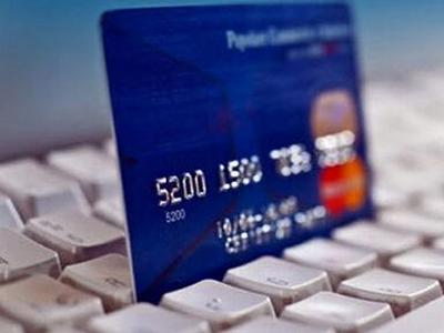 信用卡业务大爆发:银行进入收割期的缩影