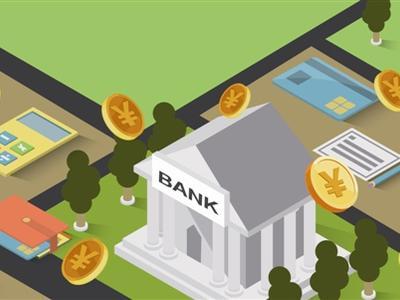 银行如何实现另类投资的突围