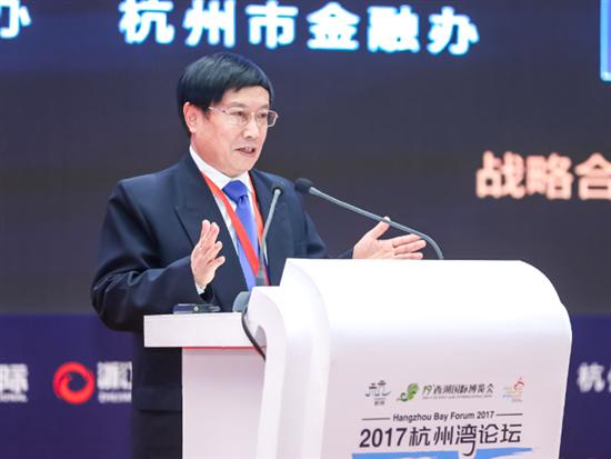 亚洲金融合作协会秘书长、中国银行业协会原专职副会长杨再平